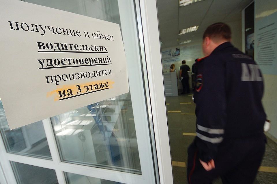 ГИБДД не будет вводить экзамен при замене прав