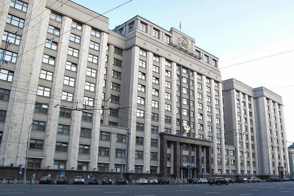Здание Госдумы в Москве