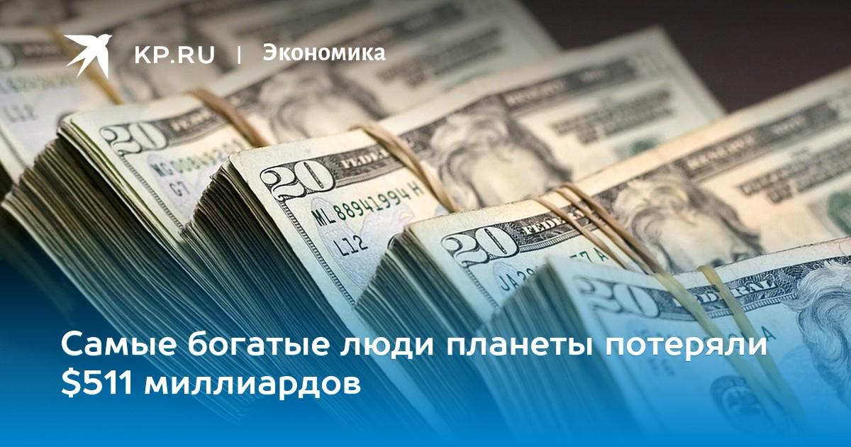 Деньги срочно богатых людей в долг