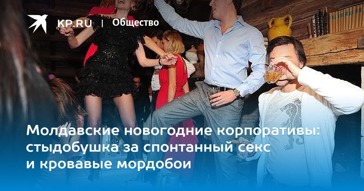 Дача секс молдавия