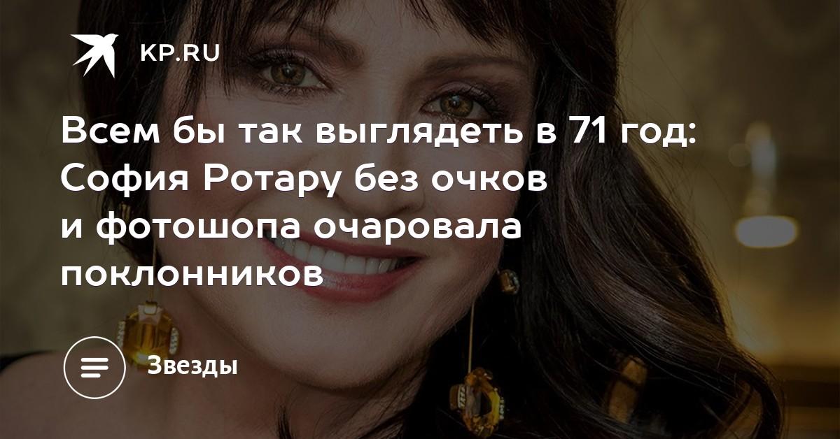 filmi-uchastiem-ochko-razbito-babi-foto