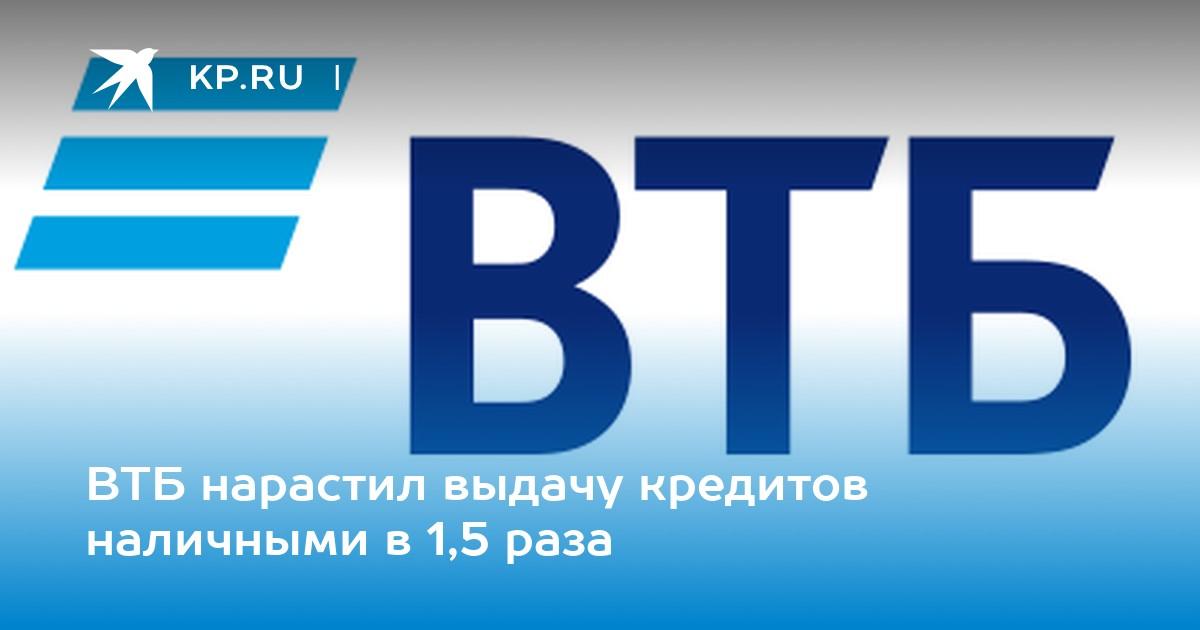 деньги под залог недвижимости саратов kpk-farvater.ru