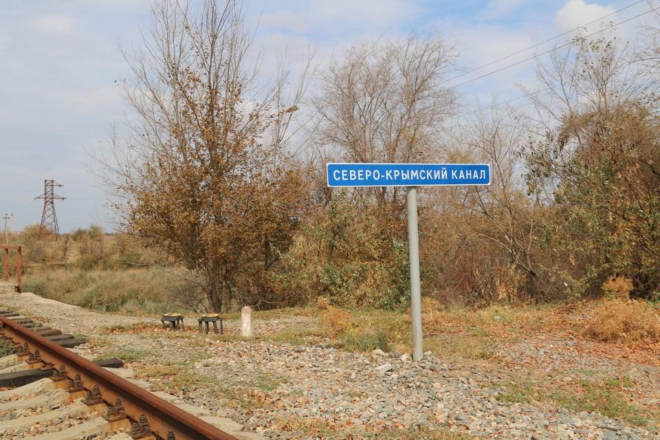 Украина перекрыла воду после присоединения Крыма к РФ