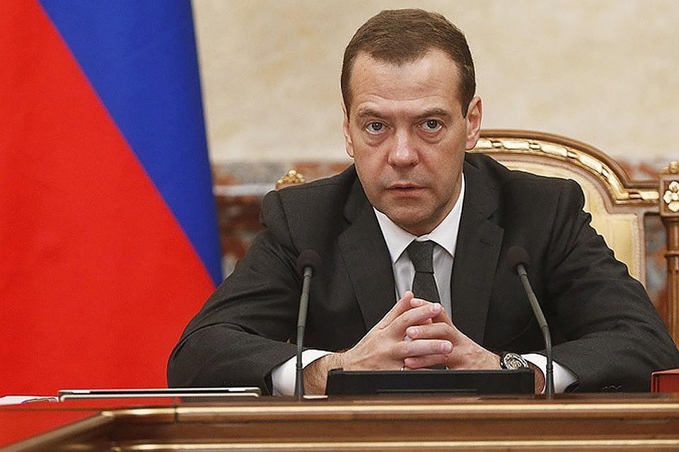 Медведев произвел очередную кадровую перестановку
