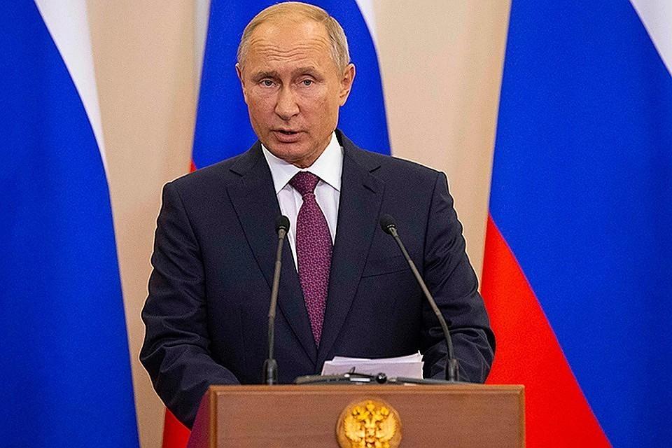 Владимир Путин поздравил коллектив института РАН с юбилеем