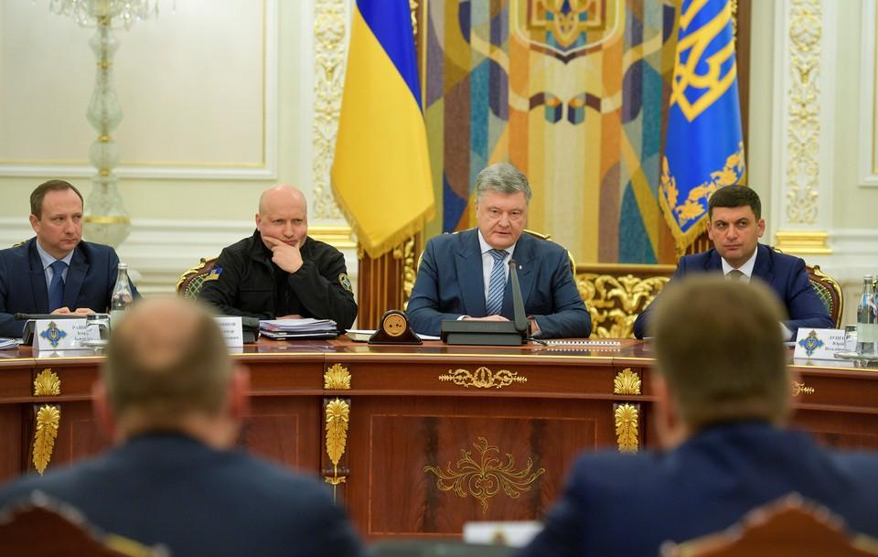 На Украине расширили список запрещенных к ввозу российских товаров