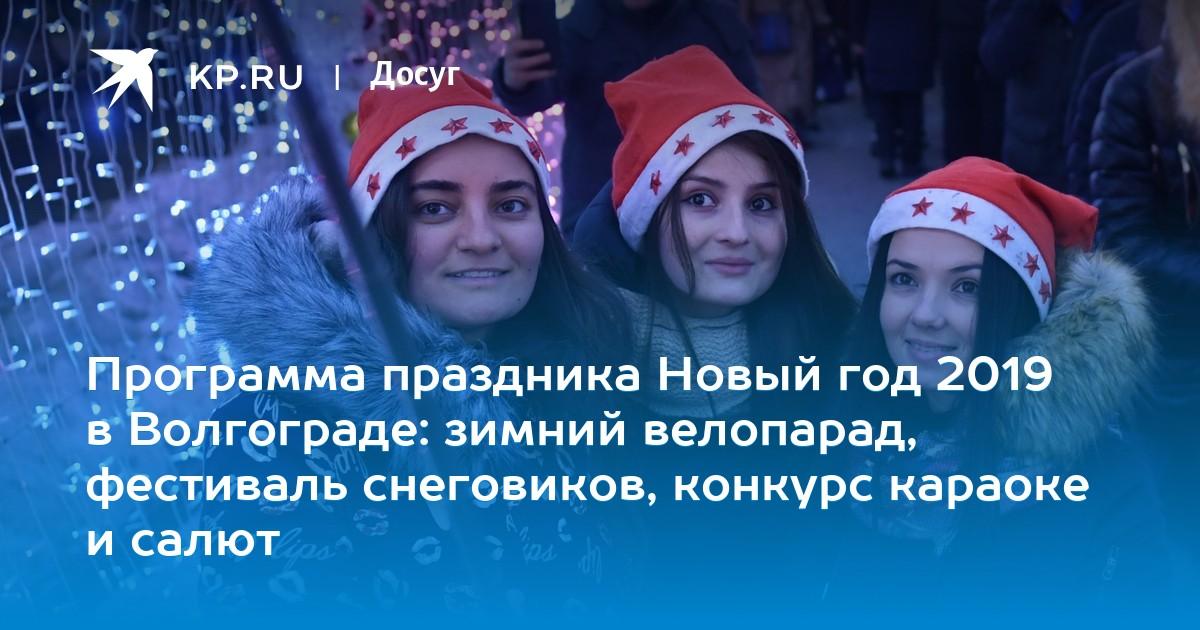 Виртуальный русские студенты медики на вечеринке в новый год ебут худых красивых
