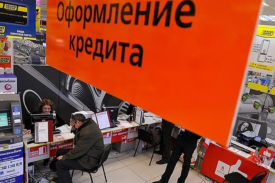 Путин подписал закон о предельной сумме долга по микрокредитам
