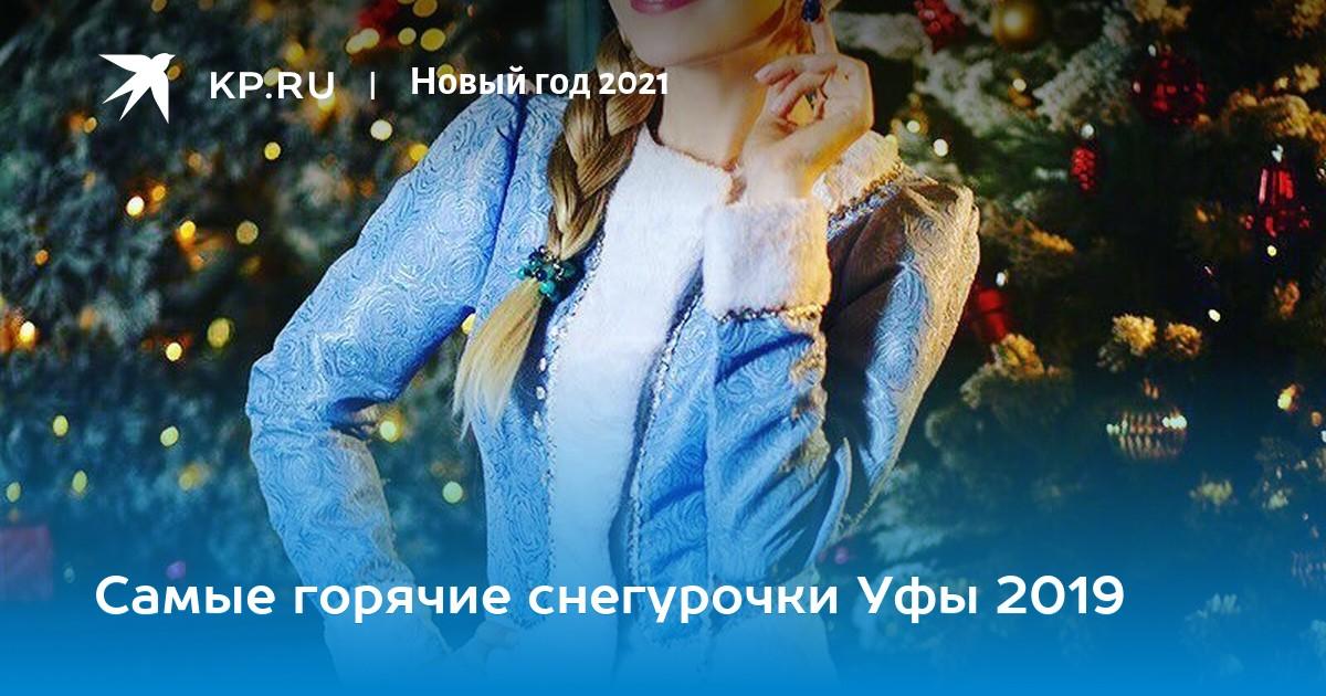 Алена Хмельницкая В Лифчике – Самая Красивая (2020)