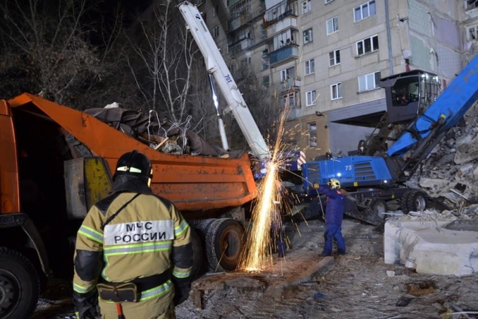 31 декабря в жилом доме Магнитогорска взорвался газ. Фото: ГУ МЧС по Челябинской области