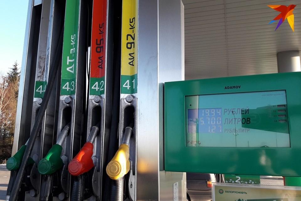 В среду, 2 января, топливо не подешевело, но, возможно, это произойдет до конца недели.