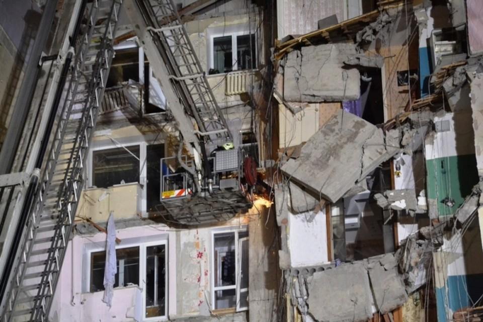 Назван новый размер компенсации пострадавшим в Магнитогорске. Фото: ГУ МЧС по Челябинской области