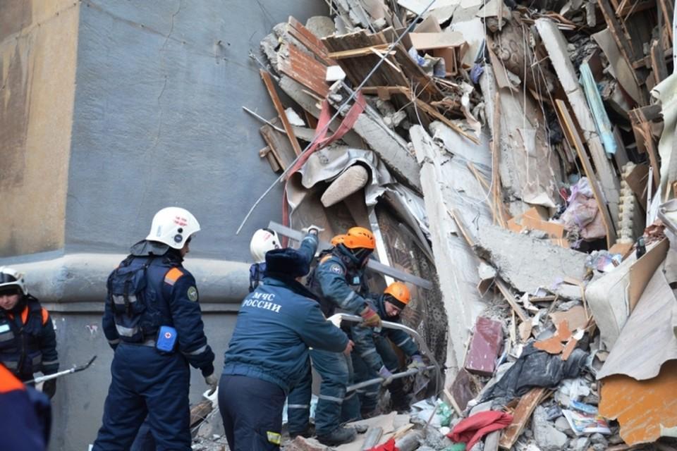 Взрыв газа в жилом доме Магнитогорска унес 39 человек. Фото: ГУ МЧС по Челябинской области