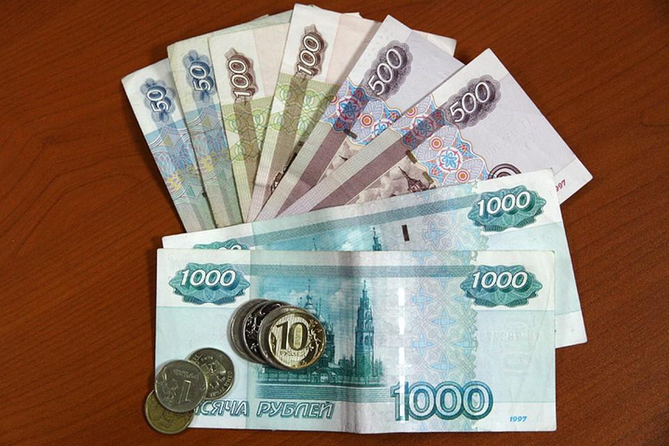 Сколько прожиточный минимум в иркутской области