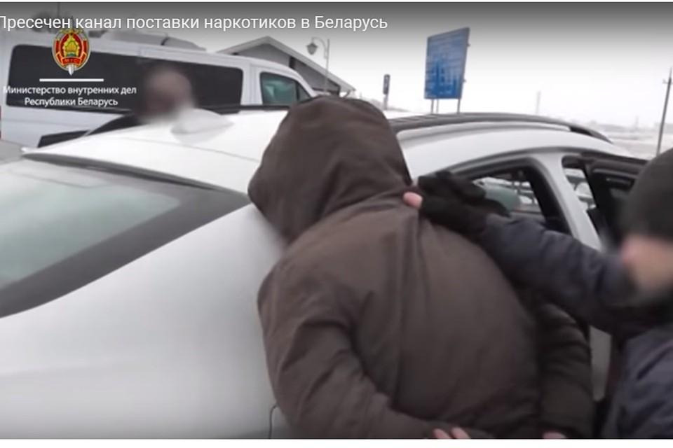 Жители Брестской области организовали канал поставок наркотиков из ЕС. Фото: стоп-кадр.