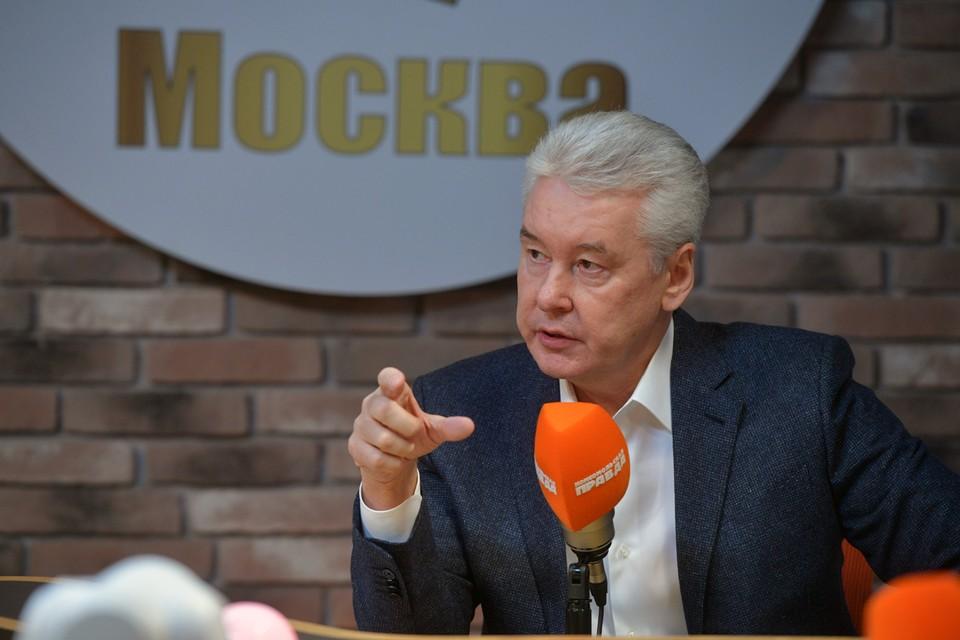 Мэр Москвы Сергей Собянин дал интервью «Комсомольской правде»