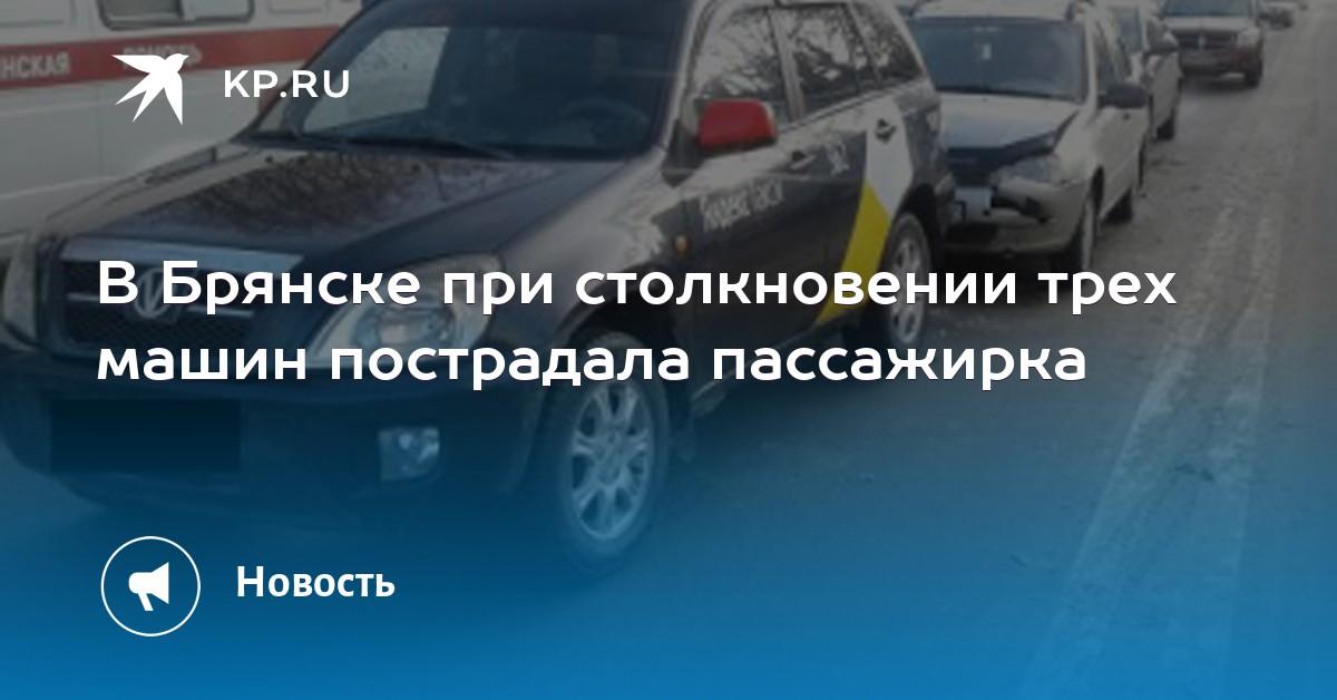 mesto-sbora-skuteristov-v-bryanske-porno-s-krasivoy-kulturistkoy-smotret-onlayn