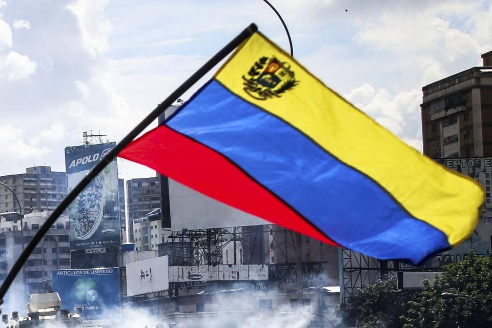 МИД РФ обвинил США в посягательстве на суверенитет Венесуэлы
