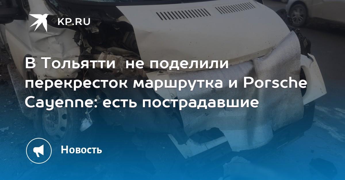 Маршрут 131 маршрутного такси в тольятти остановки, расписание.