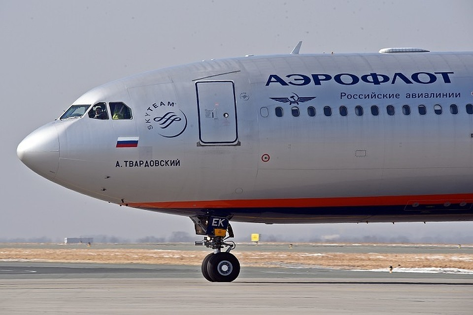 Купить билет в магадан на самолет аэрофлот куплю билет на самолет москва анапа