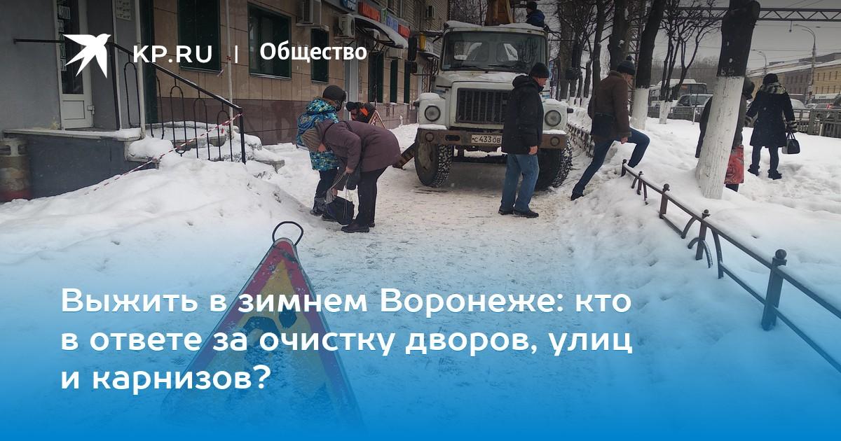 Ленинский район воронежа ставка транс