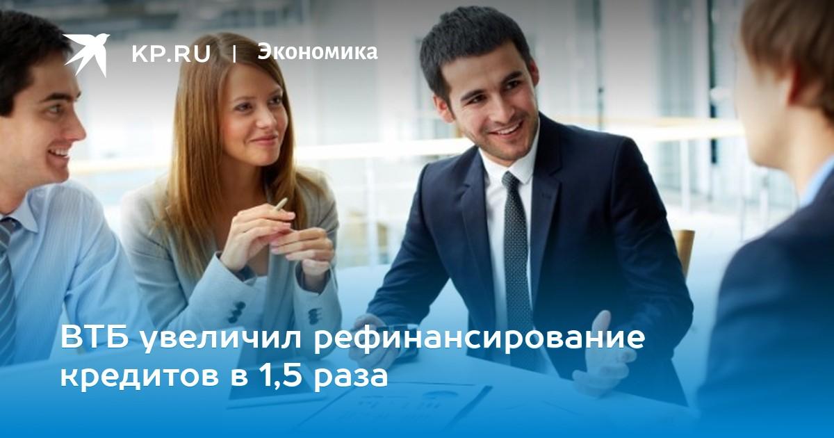 втб мурманск официальный сайт кредит подать заявку на кредит в сбербанк онлайн заявка на карту