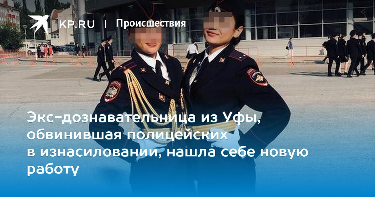 poluchitsya-politsiya-devushke-v-doma-seks-foto-ogromnogo-rastrahannogo-ochka