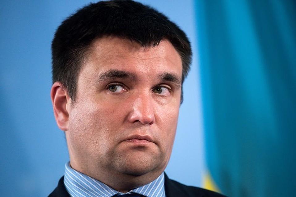Климкин  Киев не согласен с предложением «Газпрома» продлить контракт на  транзит газа dc13d156876