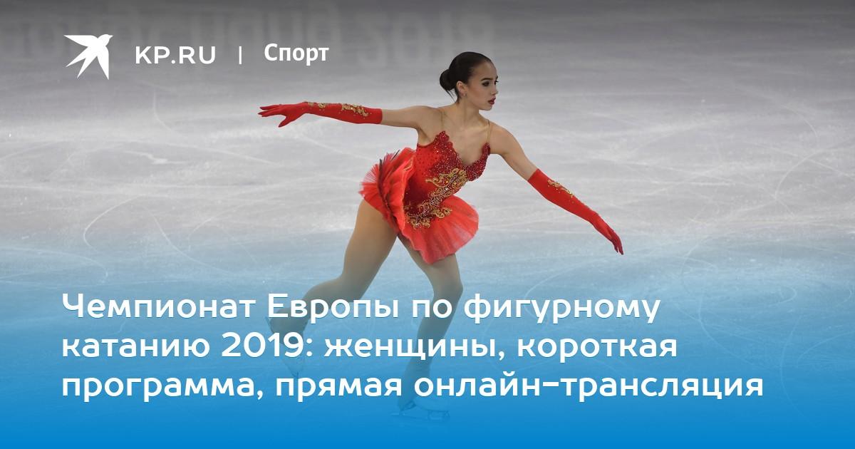 olimpiyskaya-figuristka-daet-v-zhopu-sudi-foto