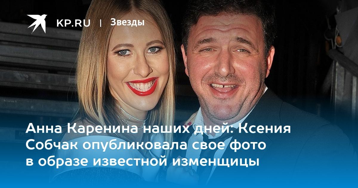 Актриса Любовь Аксенова Голая