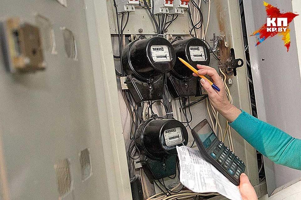 Правительство отложило обсуждение изменений тарифов на электроэнергию для населения