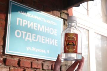 Шестое дело отправлено в суд: генпрокуратура утвердила еще одно обвинение о сбыте «Боярышника» в Иркутске