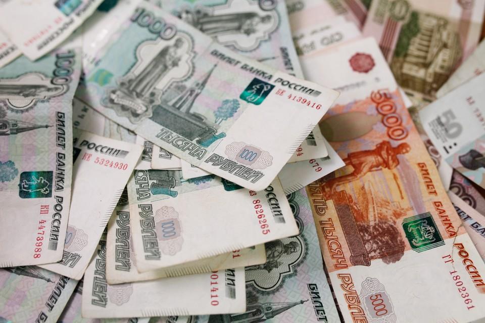 Казначейство обслуживает лицевые счета федеральных государственных учреждений и внебюджетных фондов