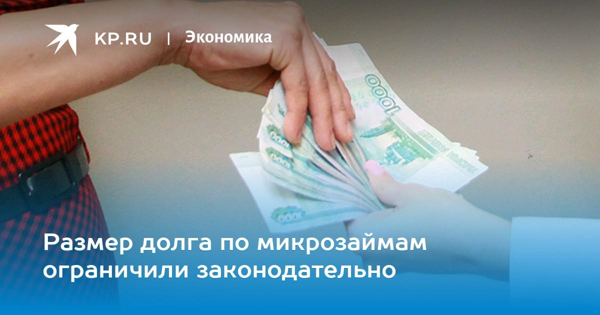 Деньги под залог земли срочно за 1 день спб без второго соьствннника