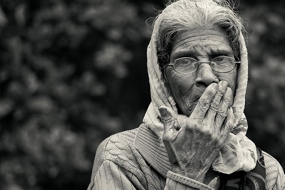В банке заблокировали счет с пенсией и сказали женщине, что она умерла. Фото-иллюстрация: pixabay.com.