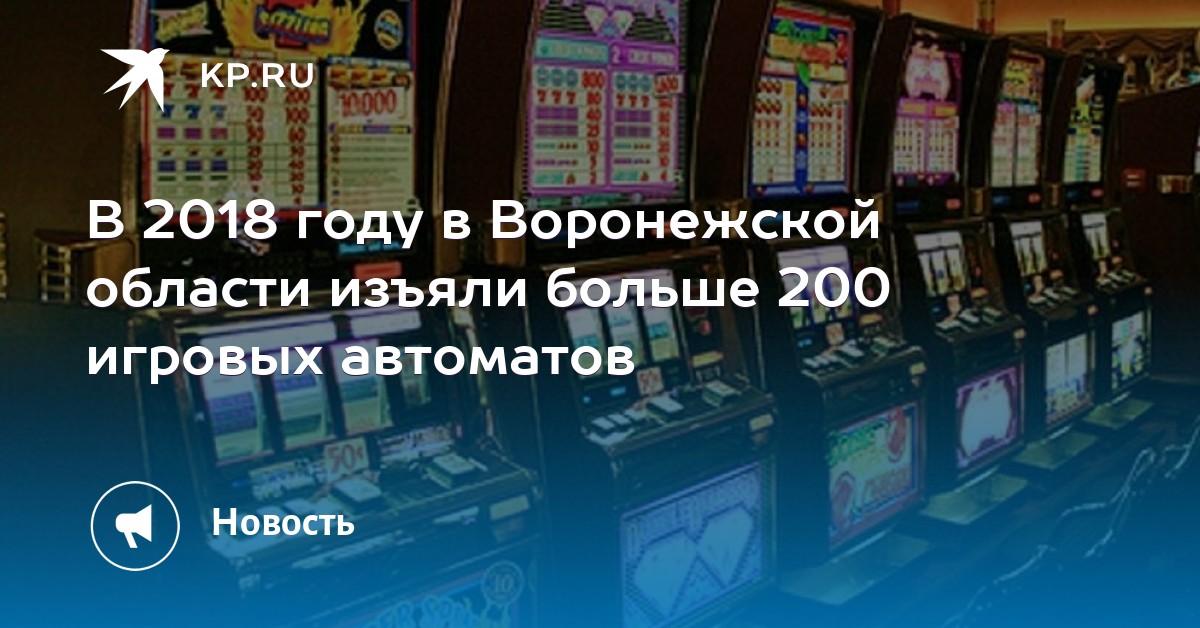 Игровой автомат piggy bank (копилка) скачать