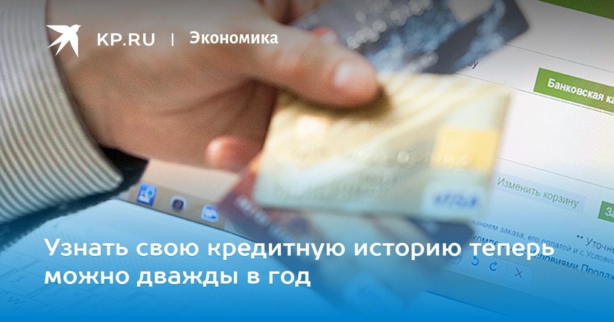 Калькулятор кредита евразийский банк казахстана