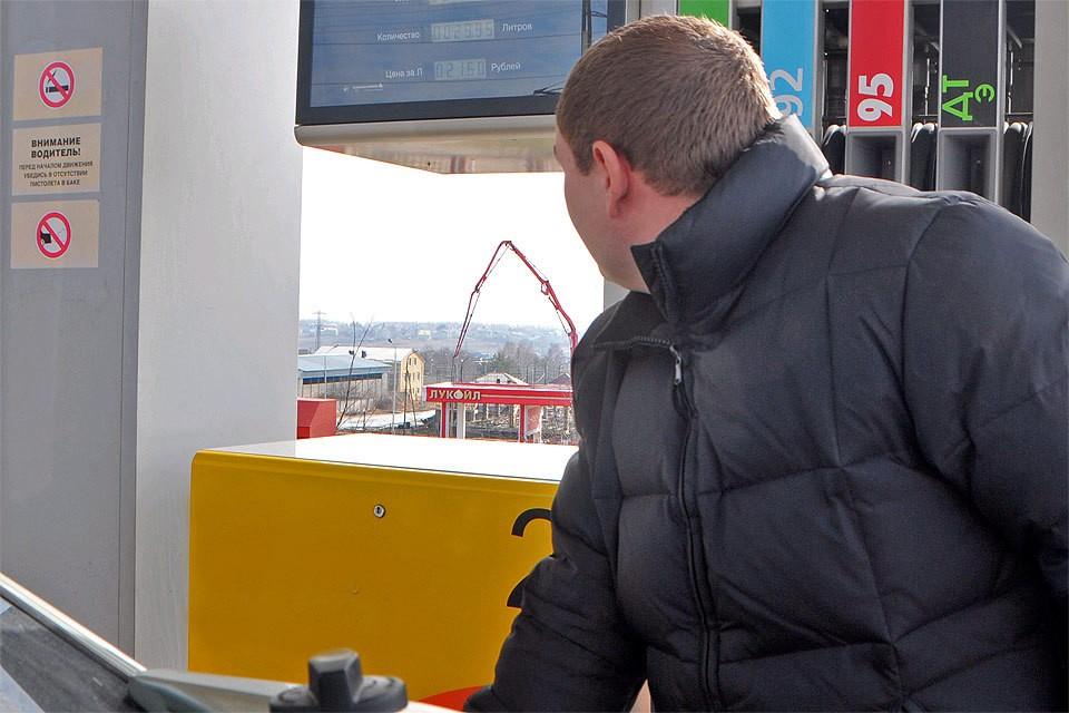 Самый дешевый бензин в Европе доступен в России.