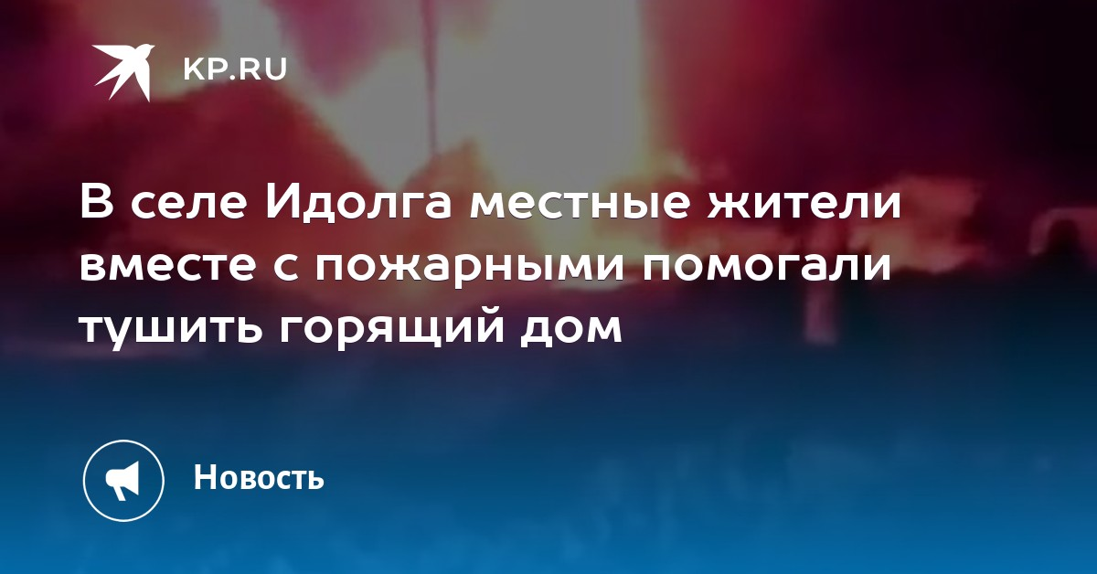 m.saratov.kp.ru