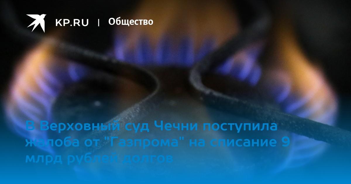 втб банк официальный сайт личный кабинет онлайн оплатить кредит