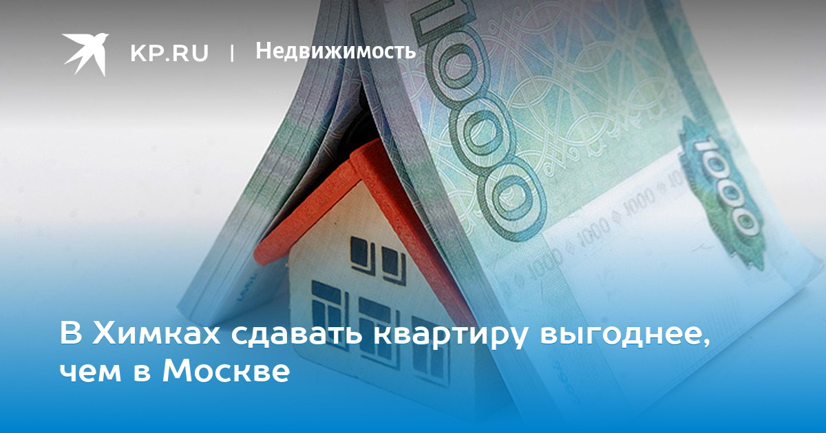 хоум кредит отделение химки документы для ипотечного кредита