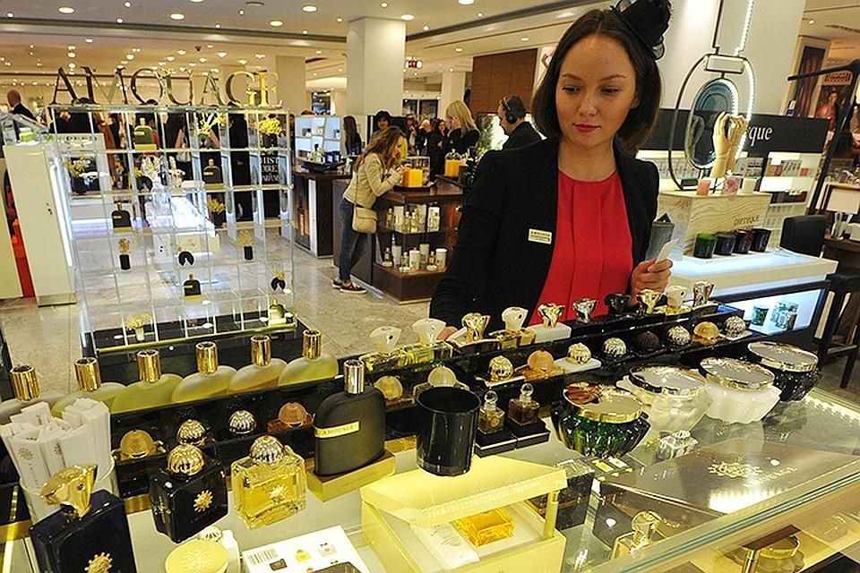 В России могут возникнуть перебои с импортной парфюмерией
