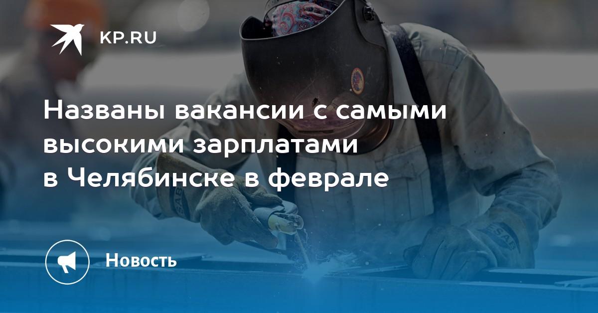 быстрый займ наличными по паспорту в день обращения красноярск