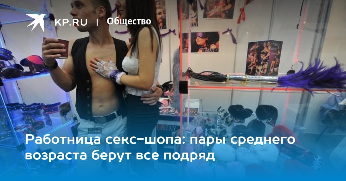 Домашний ольгом секс фото девушек и сем пар белгорода — photo 6