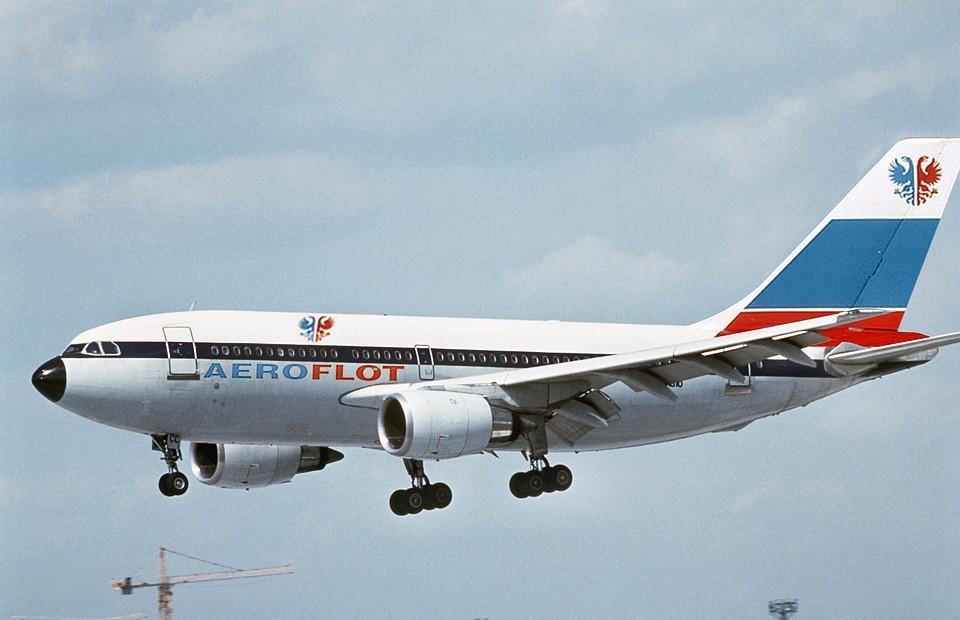 Авиалайнер Airbus A310-308 авиакомпании «Аэрофлот» выполнял плановый международный рейс SU593 по маршруту Москва—Гонконг, но через 4 часа и 19 минут после взлёта рухнул в лес под Междуреченском (Кемеровская область) и полностью разрушился.
