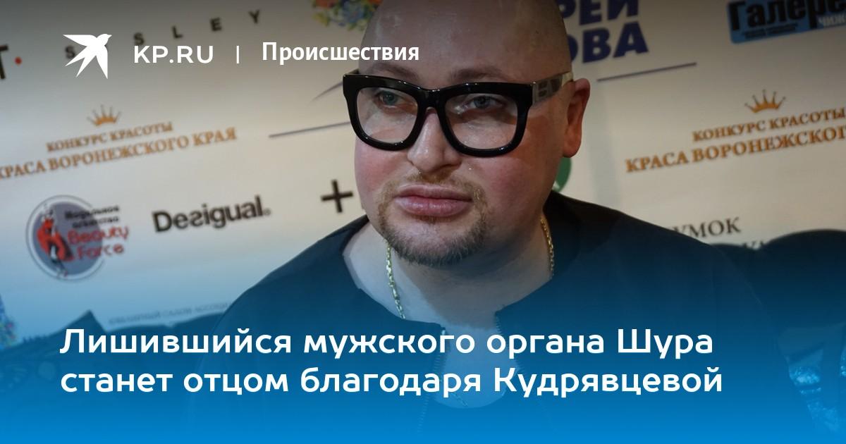 Мужские органы видео русское 4