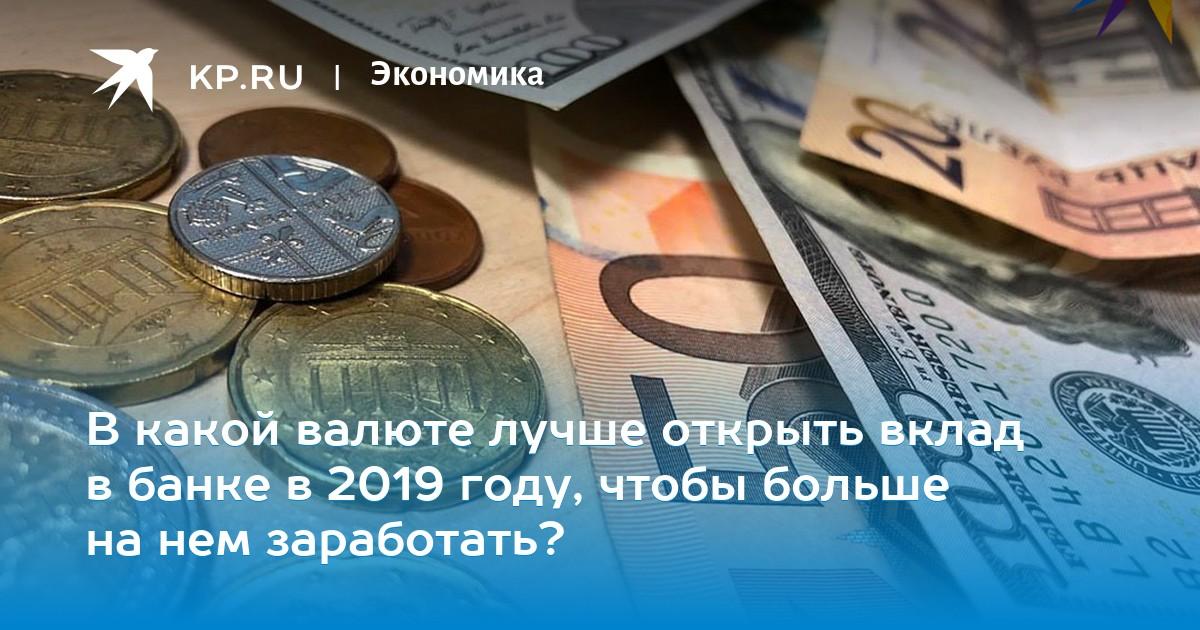 банк втб 24 сыктывкар официальный сайт вклады