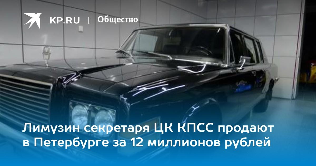 zvezda-v-dva-stvola-v-limuzine-pizda-seks-zrelie