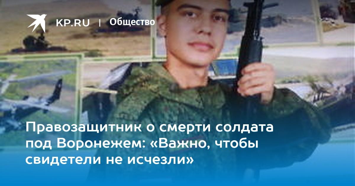 Избил солдата он попал в больницу завели дело
