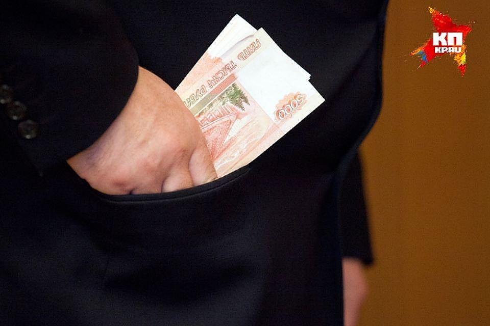Кредит в мфо по чужому паспорту